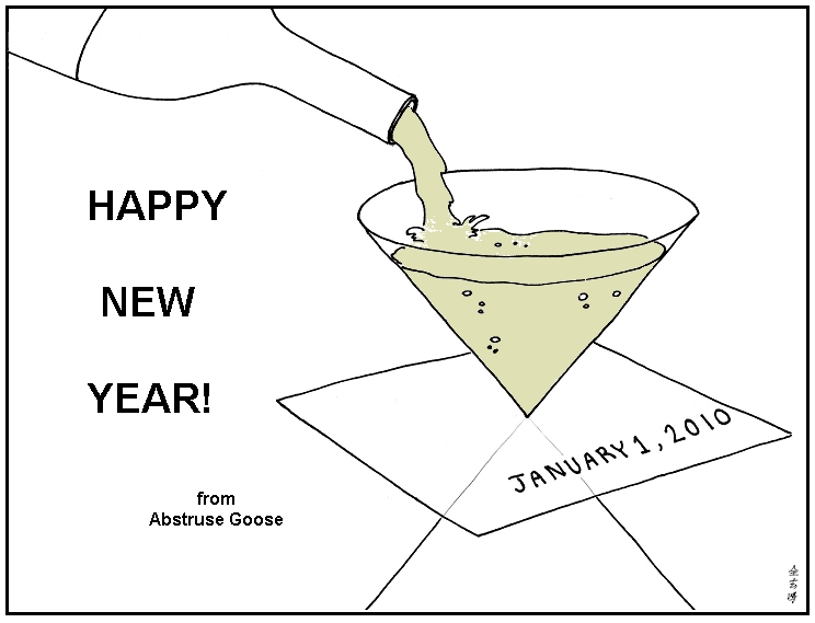 foto de Abstruse Goose | Future Light Cone