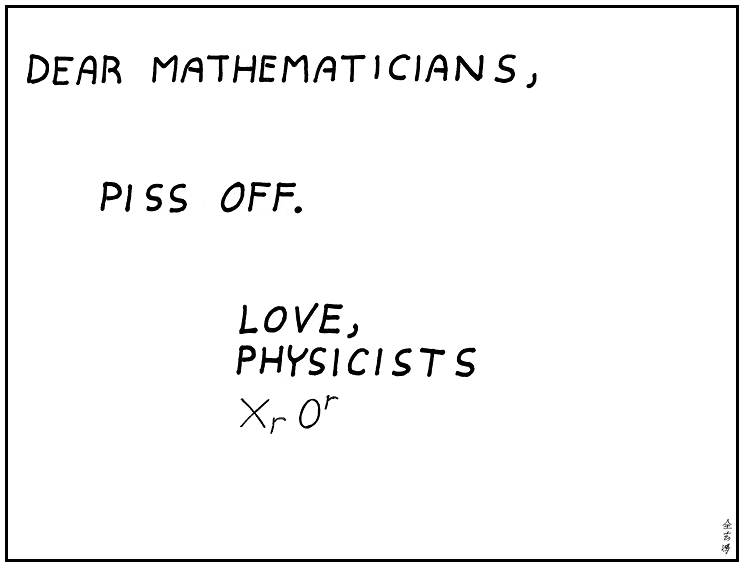 dear_mathematicians